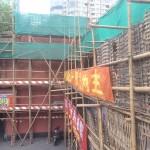 Andamios de bambú en Shanghai. Estructuras temporales ligeras
