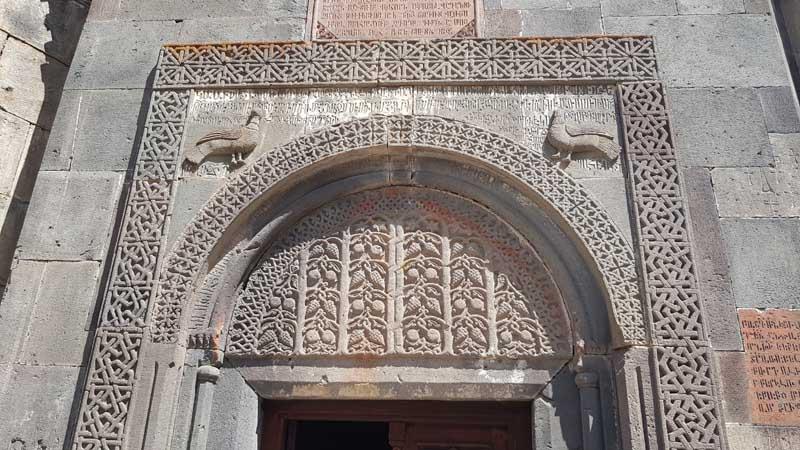 Puerta del monasterio de Gerhard, Armenia